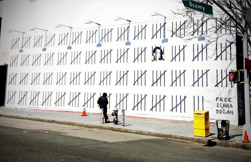 """Banksy feat. Borf - Free Zehra Doğan - """"Houston Bowery Wall"""" New York"""